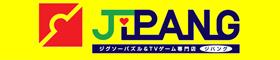 JiPANG -ジパング- ジグソーパズル&知育ブロック 専門店-